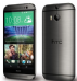 HTC One M8s Replacement Parts